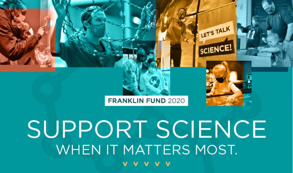 Annual Fund Donation Page Header
