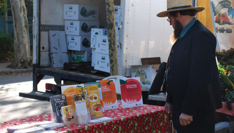 A CUSP event to educate residents about climate change.