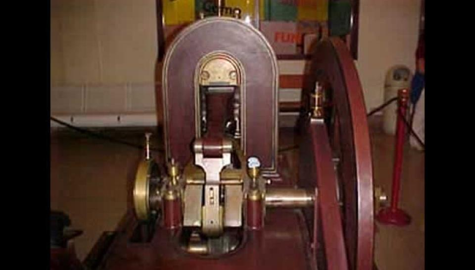 Photo of Coin Press.