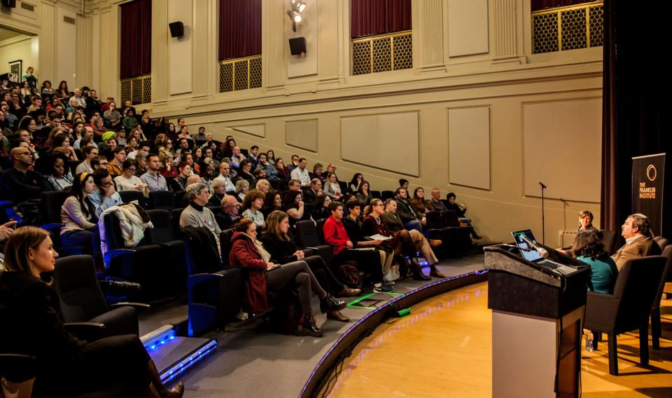 The Franklin Institute crowd at an event