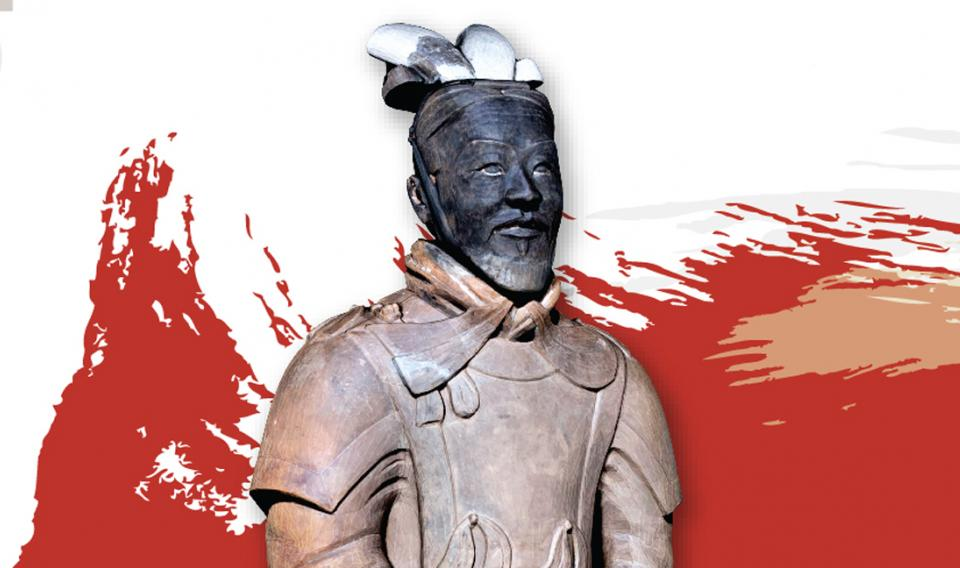 Terracotta Warriors: High Ranking General with Swash Pattern
